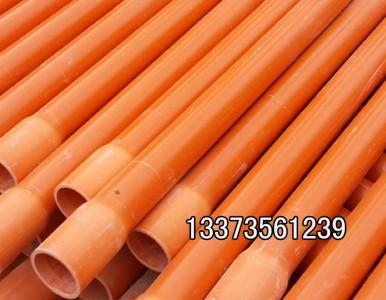 厂家直销CPVC电力管DN50橘红色电缆护套管 霸州厂家