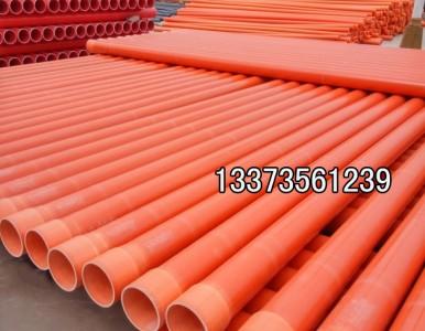 PVC高压电力管直销125# 厂家最低价格 型号齐全