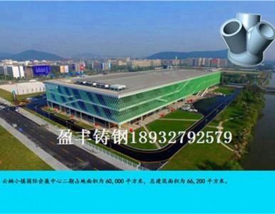 山东省大型铸钢厂