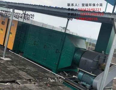 4s店喷漆废气处理系统VOCS废气治理环保设备
