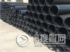 供应耐腐蚀 韧性好的HDPE黑色给水管160 180 200