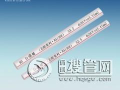 中国塑料管道前十名  Ppr水管实力品牌哪个好