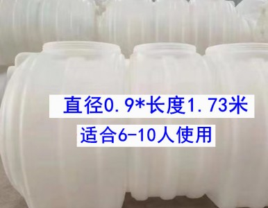 湖南怀化PE小型家用生物化粪池PE化粪池好用