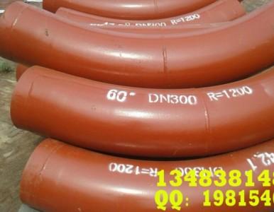 耐磨弯头价格-陶瓷耐磨弯头厂家-耐磨弯头批发