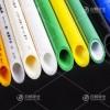 中国知名十大ppr管道品牌  2019 ppr水管品牌榜单