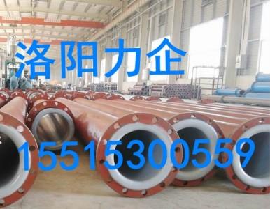 力企管业供应钢衬PE复合管道、钢衬聚乙烯管道