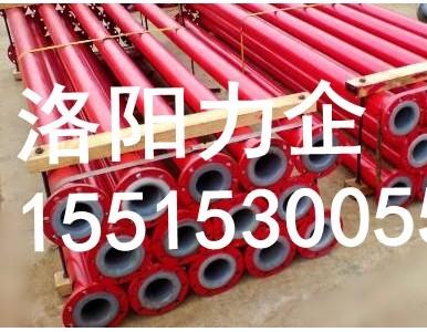 厂家大量供应优质钢衬塑管道