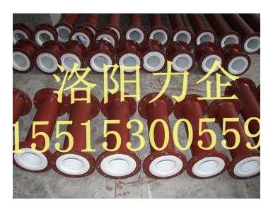 新疆厂家供应优质衬四氟管道