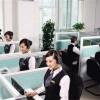 黑米花客服电话—关于我们服务热线