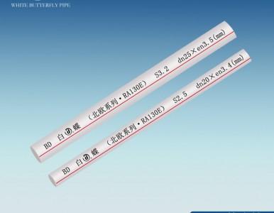 十大水管知名品牌 中国ppr管道管业十大品牌