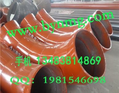 耐磨陶瓷弯头价格-耐磨陶瓷弯头厂家