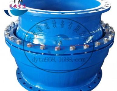 天安管道 E型球型补偿器 补偿器专业生产厂家