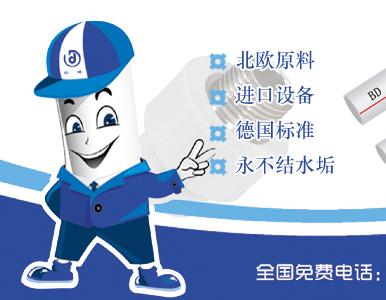 中国塑料ppr管道十大品牌上榜名单都有哪些?