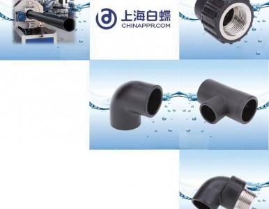 加盟榆林知名ppr水管十大品牌 2019水管品牌厂家