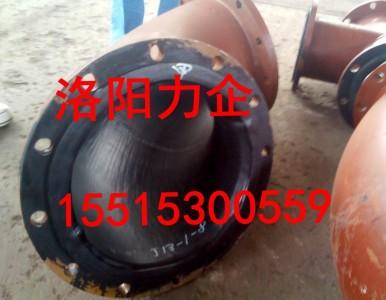 厂家直销钢橡复合管道、矿产冶金管道