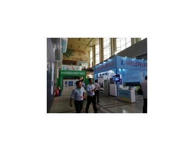 2019年中国(京津冀)国际保温、防水材料与节能技术展