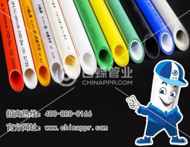 中国Ppr管道管材10大品牌上榜名单你知道吗?