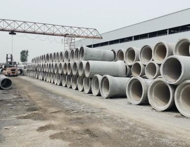 水泥管厂家  钢筋混凝土管厂家
