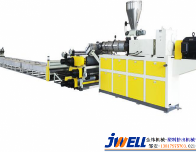 全新复合结构PVC软质复合地板生产线