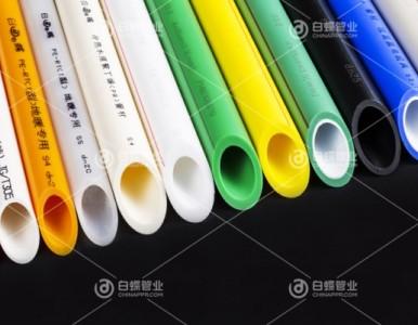 中国塑料管道知名品牌ppr品牌哪个好