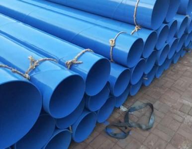 单层环氧粉末防腐给水钢管 防腐钢管厂家 沧州市管都管