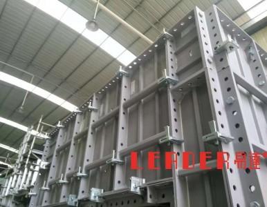 建筑销钉铝模板 夹扣通用铝模板系统