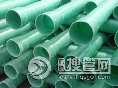 湖南长沙玻璃钢电力管埋地穿线管电缆管dn110d的存放条件
