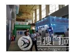 2019中国(京津冀)国际沼气及生物液体燃料展览会