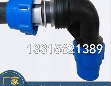 PE水管三通速接 塑料水管PE伸缩节 免热熔直接
