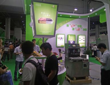 2019深圳国际智能防伪包装暨新型标签设备展览会