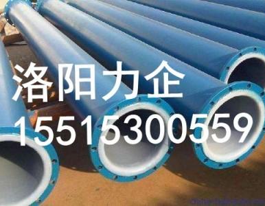工业原料输送管道 钢滚衬塑管 规格全 价格优