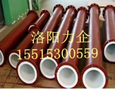 厂家供应高浓度介质输送管道、质量有保障
