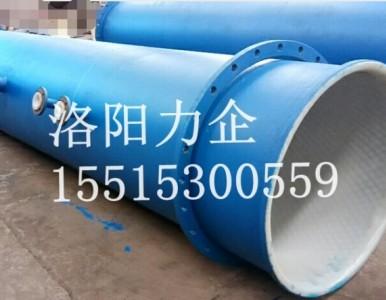 厂家供应农用灌溉管道、污水排放管道