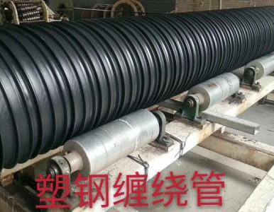 湖南HDPE塑钢缠绕管增强螺旋缠绕管dn600