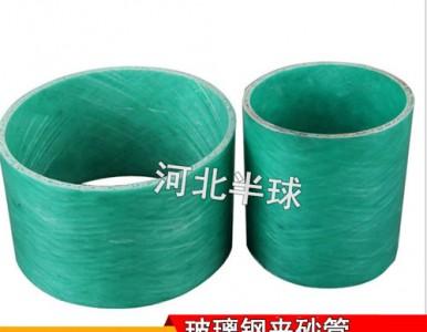 玻璃钢夹砂管 复合(玻璃钢)夹砂管 广州玻璃杆管
