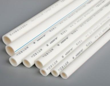 厂家直销河南雅洁牌白色PPR20-110mm冷热水管自来水管