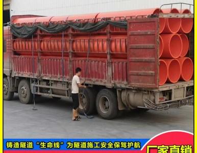隧道安全防护设施 逃生管道的连接部件