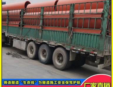 隧道逃生管使用方法和使用区域。