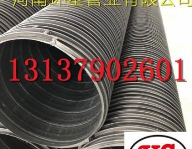 关林聚乙烯波纹管 聚乙烯钢带波纹管