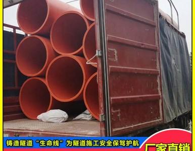 隧道逃生管道 安全防坍塌逃生管