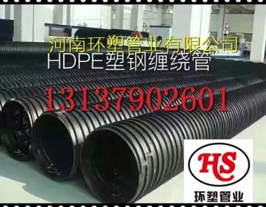 济源大口径波纹管 排污用钢带波纹管厂家
