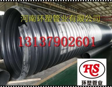 济源钢带缠绕管 埋地聚乙烯波纹管 孟州泌阳送货直达
