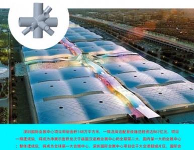 重庆体育馆钢结构专用铸钢节点