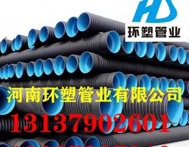 焦作钢带波纹管厂家 市政排水波纹管 博爱温县区域供货