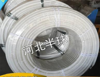 PE阻燃管 半球自熄电工PE阻燃管 32 63PE阻燃管