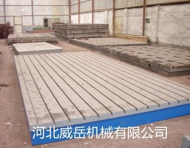 铸铁装配平台现货工厂价销售 品质卓越欢迎选购