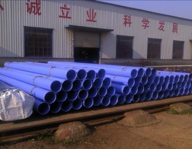 3pe防腐无缝管厂家 (沧州市管都)环氧粉末防腐钢管