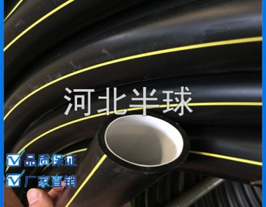 HDPE吹缆硅芯管 高速地埋吹缆硅芯管厂低价出售