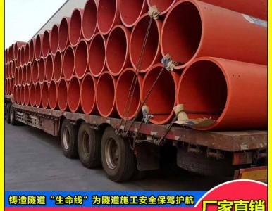 标准新型隧道逃生管道使用教程