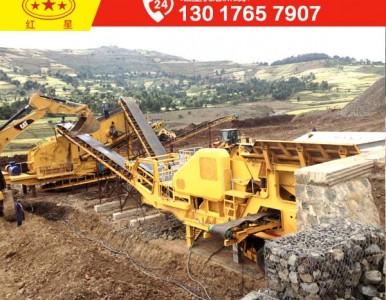 破碎鹅卵石的移动鄂式破碎站厂家推荐J80